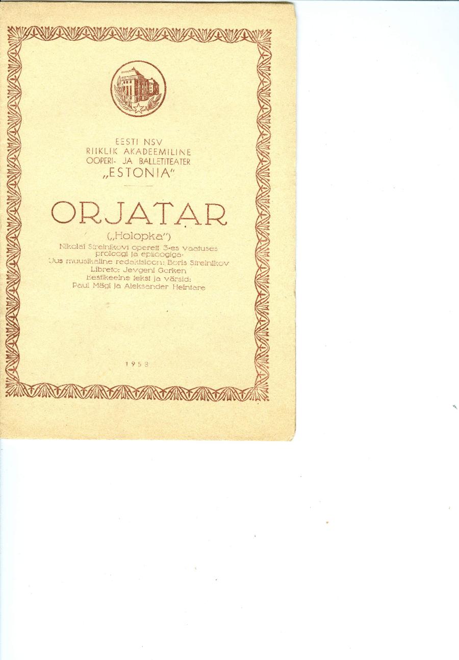 orjatar_kava(est rus)