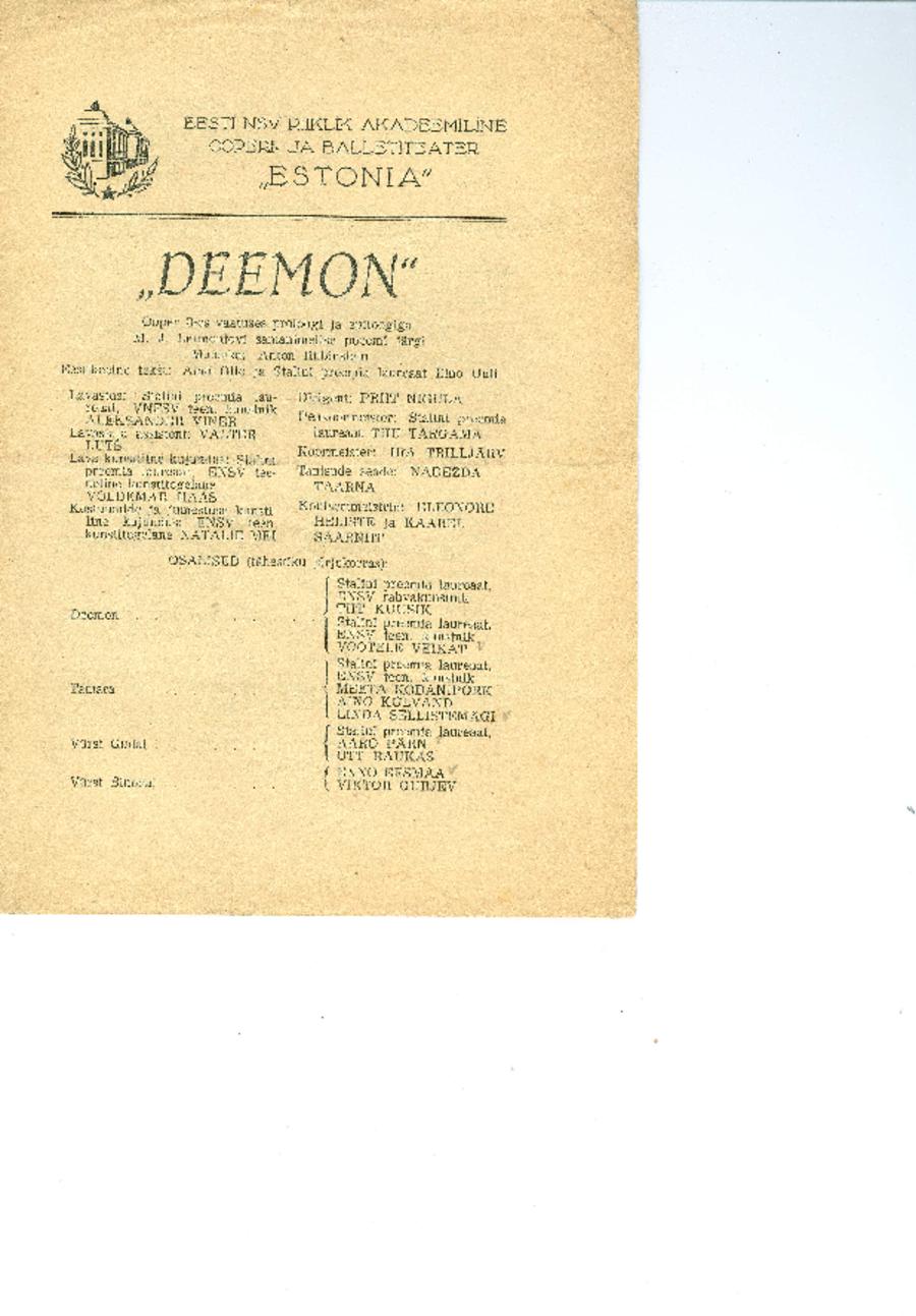 Deemon_kava(1)