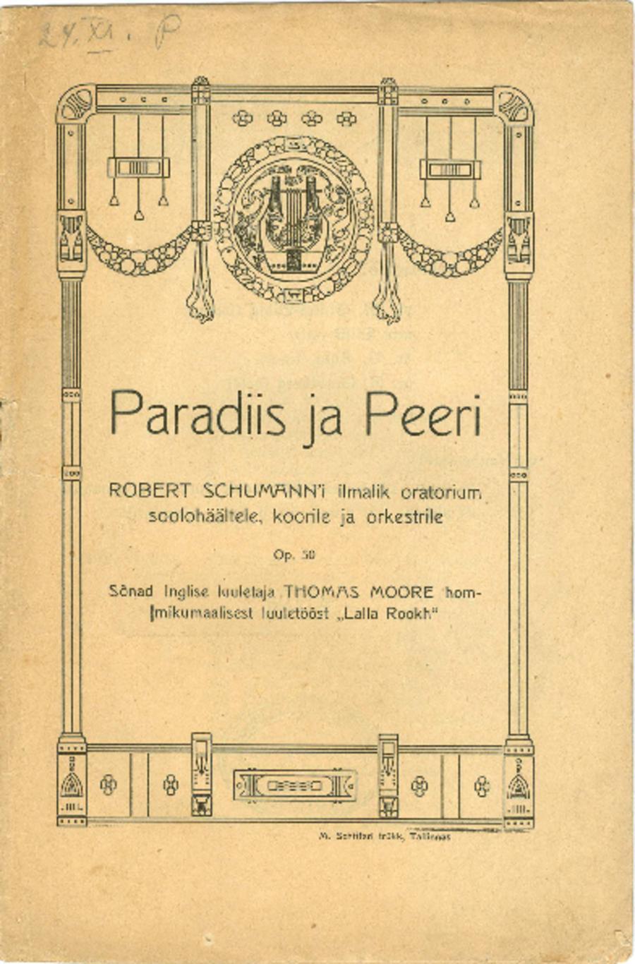 Schumann0001