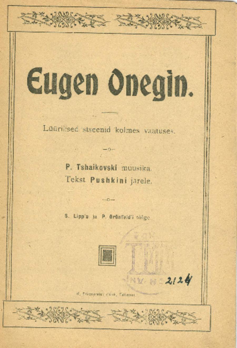 Onegin0001