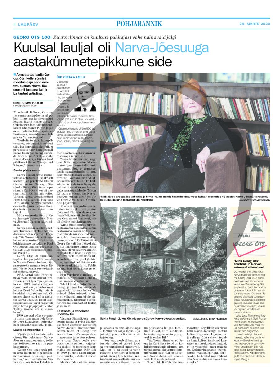 Kuulsal lauljal oli Narva-Jõesuuga aastakümnetepikkune side