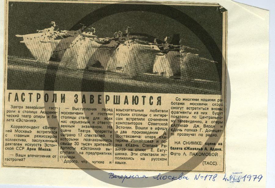 VetsernajaMoskva