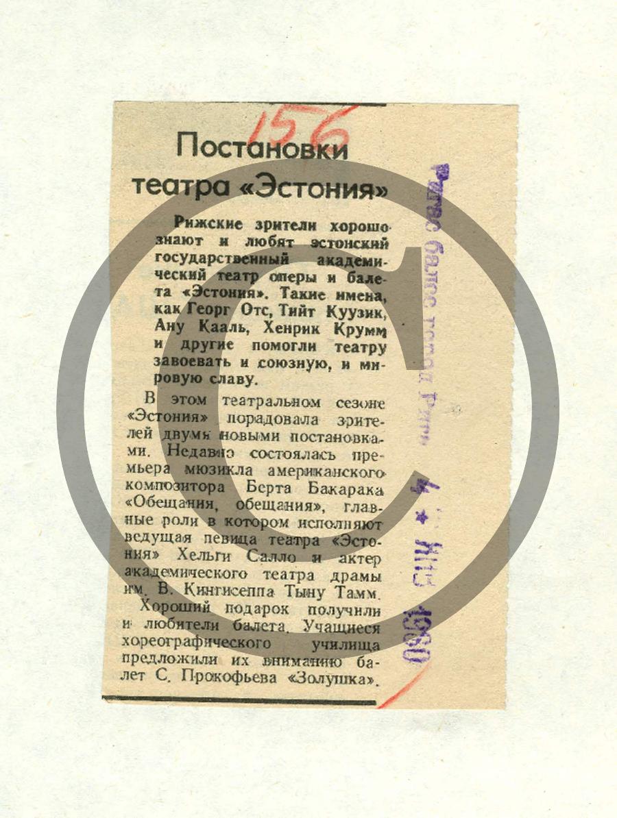 Riia4.1.1980