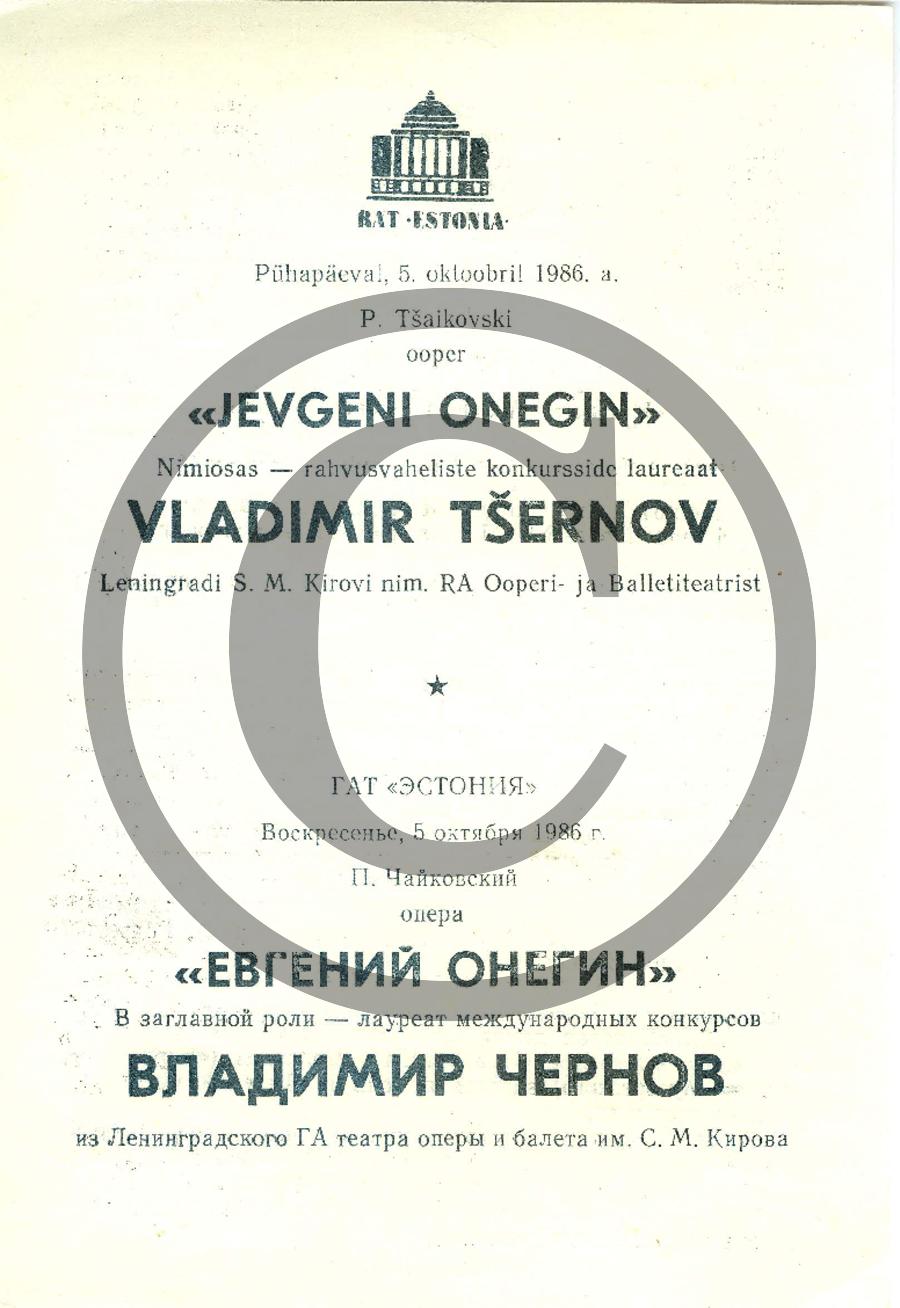 vaheleht_VladimirTsernov