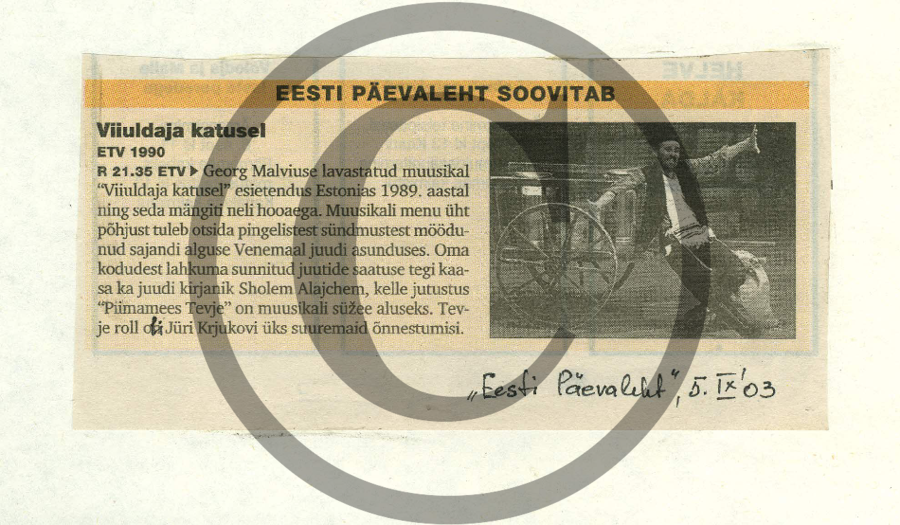 EestiPäevaleht