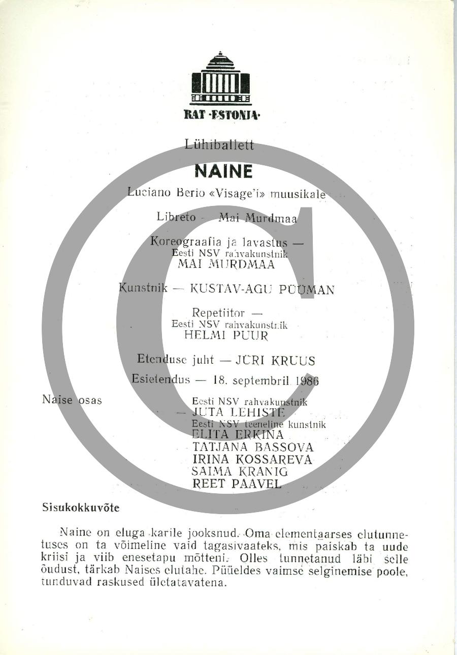 kava_Naine(est rus)1986