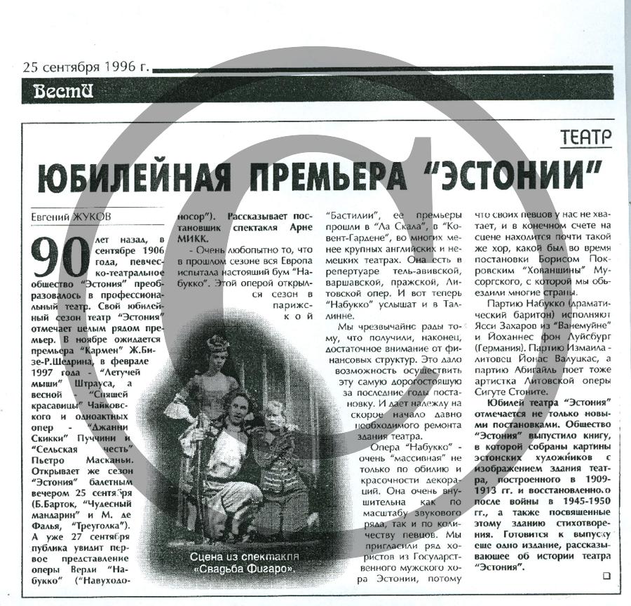Vesti_Žukov