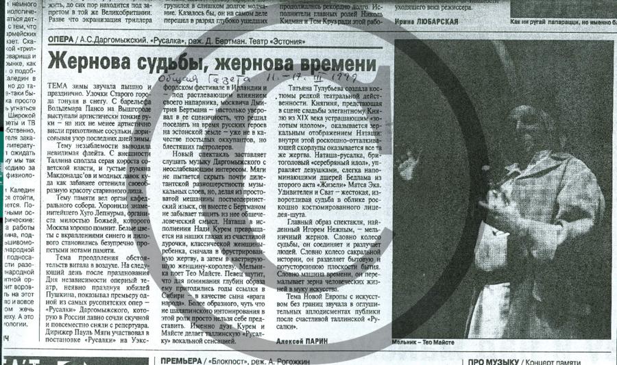 ObstsajaGazeta(est rus)