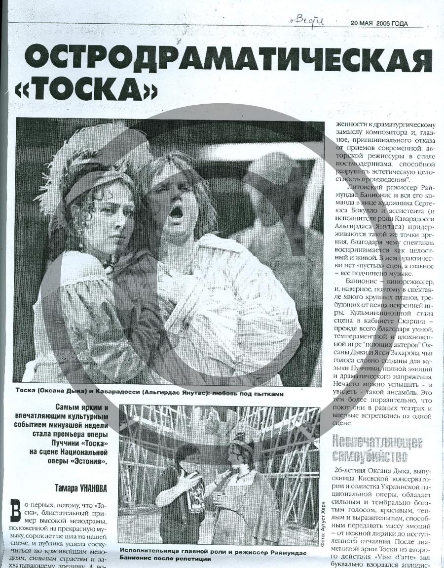 Vesti_Unanova (2)
