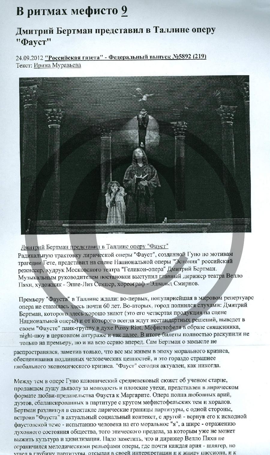 RosGaz(rus)