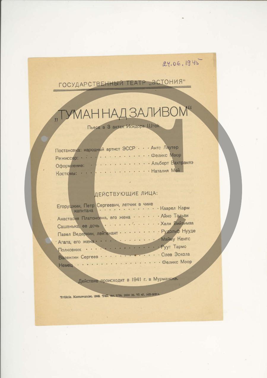 Udu lahe kohal_kava(rus)(1)