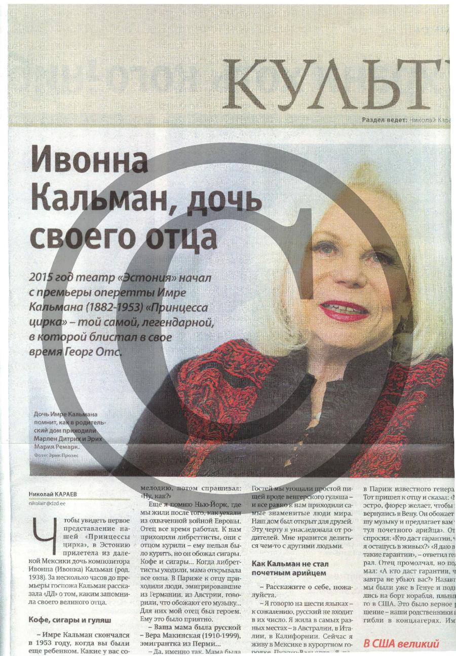 Ivonna Kalman0001