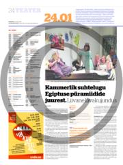 22.01_AP_Aida.pdf