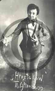 AltermannHlestakov_Revident_1908.jpeg
