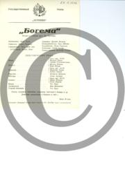 boheem1947kavarus.pdf