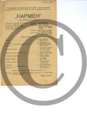 carmen19476.pdf