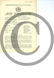 don pasquale kava rus.pdf