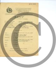 faust kava rus.pdf