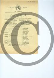 laurencia_kavarus.pdf
