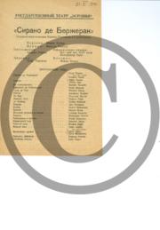 cyrano de bergerac_kavarus2.pdf