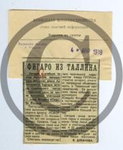 VetsernjajaMoskva.pdf