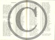 kavaest19862.pdf