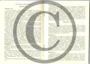 kavarus19862.pdf