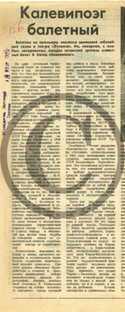 MolEst_IgorGromov.pdf