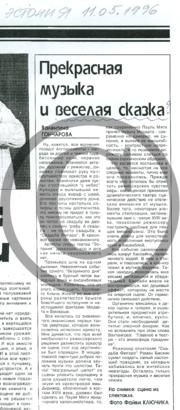 Figaro pulm.pdf