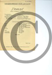 kavarus1946.pdf