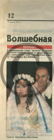 Estonija_KsenjaRepson.pdf