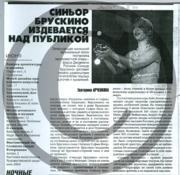 Vesti.pdf
