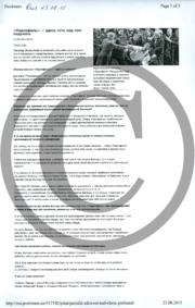 Postimeesrus 2.pdf