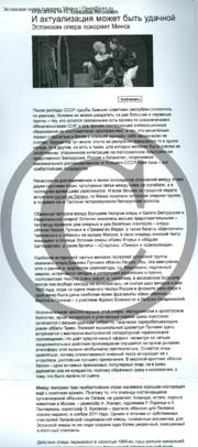 Minsk2013.pdf