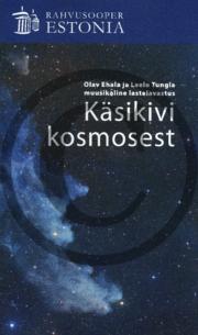 Käsikivi kosmosest.pdf