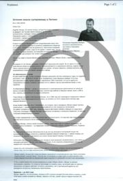 PMrus_AlvarLoog.pdf