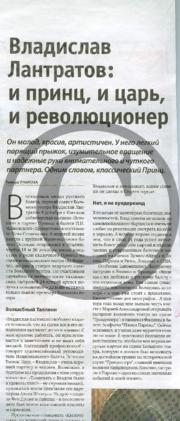 Pähklipureja_DzaD 2.pdf