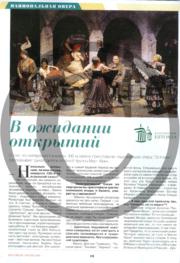 KracZ.pdf