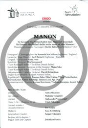 15.10.2011.pdf