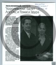 AgeToomasrus.pdf