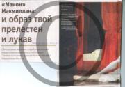 DzaD_Unanova.pdf