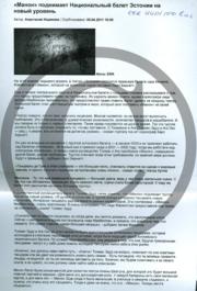 ERRrus.pdf