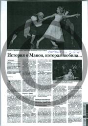 PMrus_TiitTuumalu.pdf