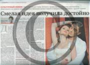 Minsk_PMrus.pdf