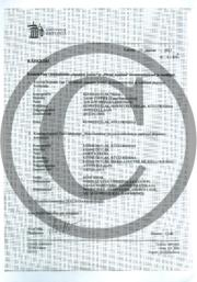 käskkiri25.01.2012.pdf