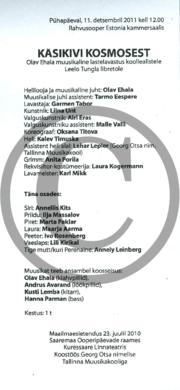 11.12.2011.pdf