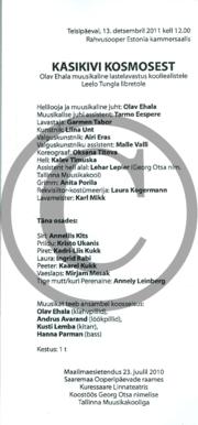 13.12.2011 2.pdf
