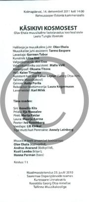 14.12.2011 2.pdf