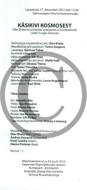 17.12.2011.pdf