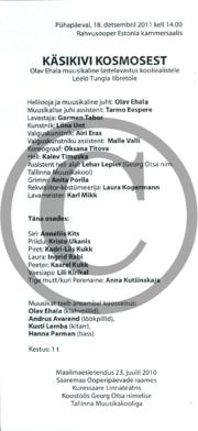 18.12.2011.pdf